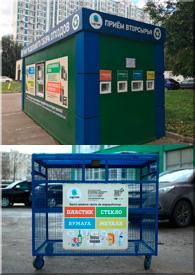 банк втб адреса город москва в останкино промсвязьбанк улан удэ кредит наличными